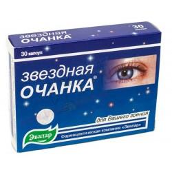 Očianka rostkovova/Svetlík lekársky - 30 tabliet