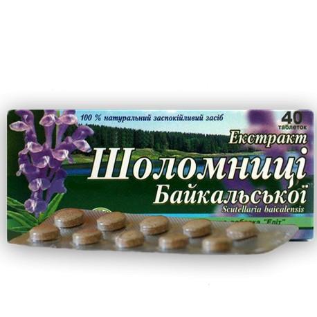 Šišák bajkalský extrakt z kořene - 40 tablet