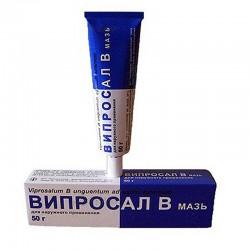 VIPROSAL B masážny krém s hadím jedom - 50 g