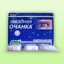 OČIANKA ROSTKOVOVA / Světlík lékařský - Extrakt 30 tobolek