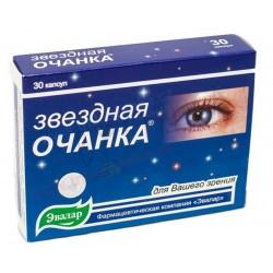 Świetlik łąkowy - 30 tabletek