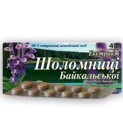 Tarczyca bajkalska ekstrakt korzenia - 40 tabletek