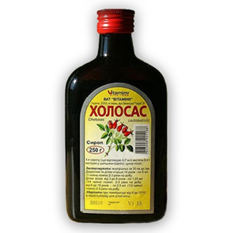Rose hip syrup - 250 ml