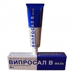 VIPROSAL B ointment with snake venom - 50 g